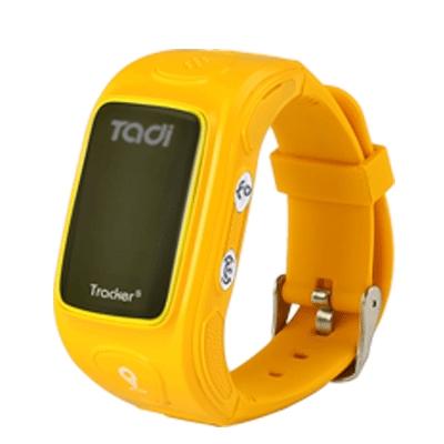 Đồng hồ định vị trẻ em loại nào tốt nhất hiện nay? 10
