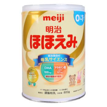 Sữa nào tốt nhất cho trẻ sơ sinh từ 0 – 6 tháng tuổi? 5
