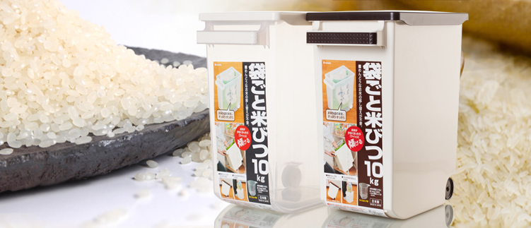 Thùng đựng gạo thông minh loại nào tốt nhất hiện nay? 1