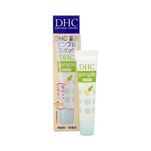 Kem trị mụn DHC Pimple