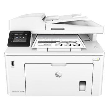 Top 5 máy scan tốt nhất được lựa chọn phổ biến tại các văn phòng hiện nay 49