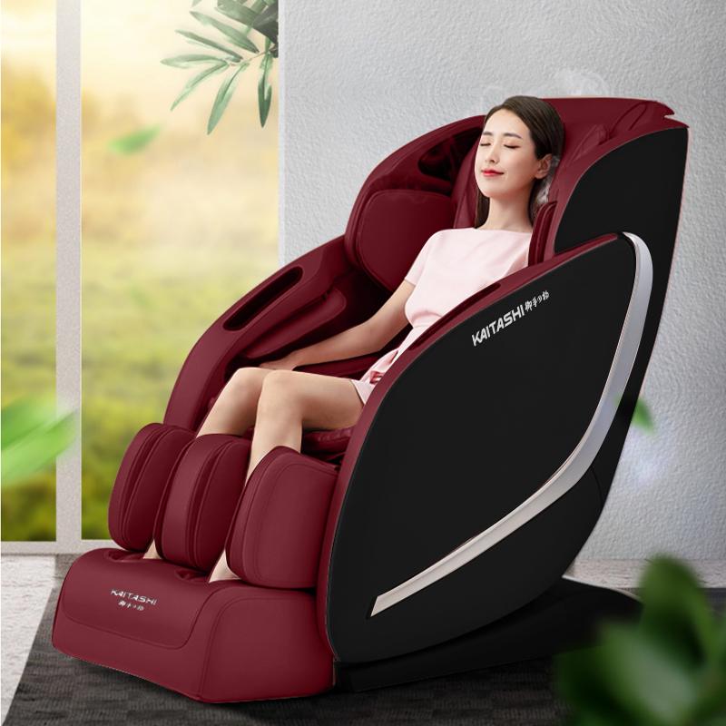 Ưu - nhược điểm ghế massage cao cấp Nhật Bản