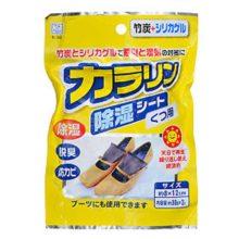 Gói hút ẩm cho giày dép nội địa Nhật Bản