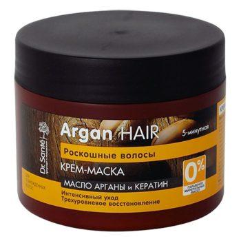 Kem Ủ Tóc Dr. Sante Macadamia Hair