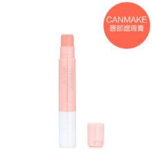 Kem che khuyết điểm môi Canmake lip concealer moist in