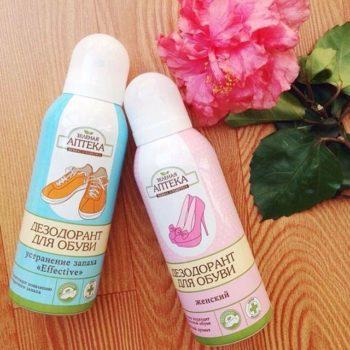 Top 5 chai xịt khử mùi giày dép tốt nhất giúp bạn khử sạch mùi hôi 1