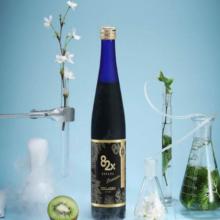 Nước Uống Collagen 82x Sakura Premium