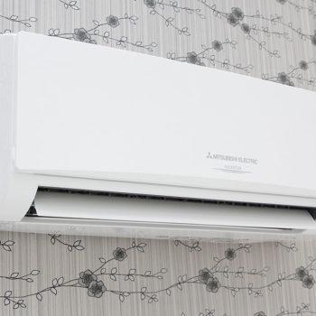 Top 13 máy lạnh tốt nhất và tiết kiệm điện cho mùa hè 126