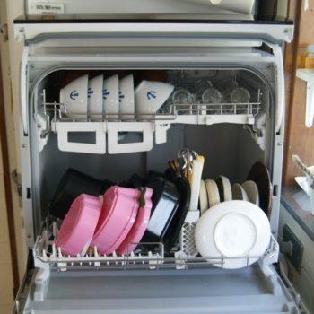 Top 5 loại máy rửa chén tốt nhất hiện nay 32