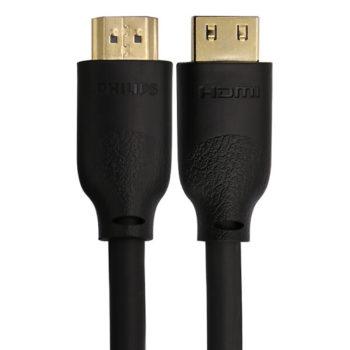 Dây Cáp HDMI 2.0 PHILIPS SWL6121B