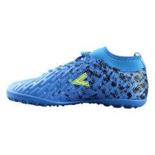 Giày bóng đá Mitre 170501