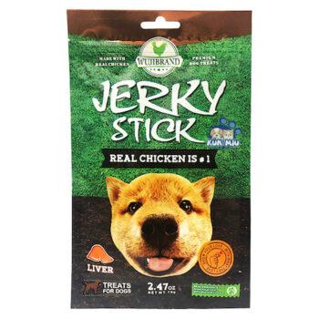 Bánh thưởng cho chó Jerky