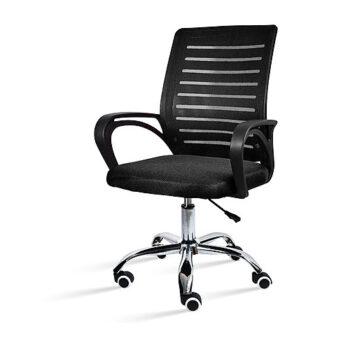 Ghế văn phòng B200 BLACK