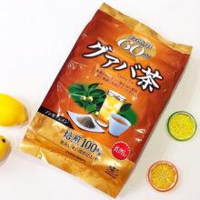 Trà ổi giảm cân Orihiro Nhật Bản