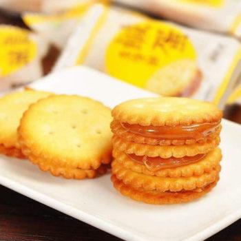 Top 5 loại bánh quy thơm ngon bán chạy hàng đầu hiện nay 24