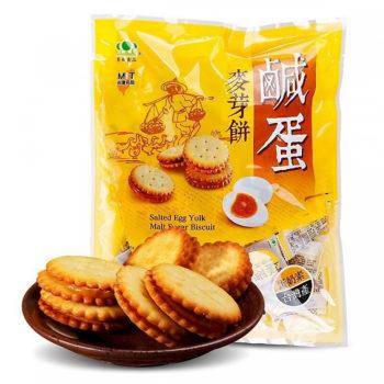 Top 5 loại bánh quy thơm ngon bán chạy hàng đầu hiện nay 26