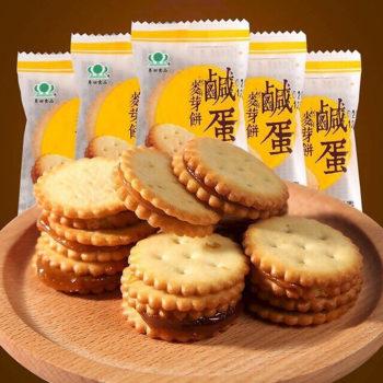 Top 5 loại bánh quy thơm ngon bán chạy hàng đầu hiện nay 22