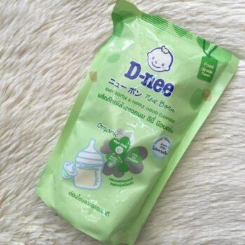 Nước rửa bình sữa dạng túi D-Nee