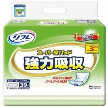 Miếng lót trong ban ngày dùng trong tã – bỉm quần người lớn Livedo Nhật Bản