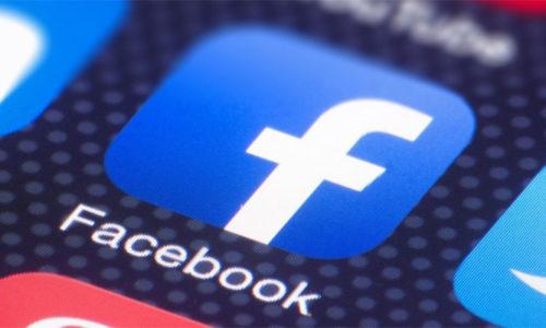 Giải mã lý do không vào được Facebook