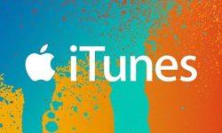 iTunes là gì?
