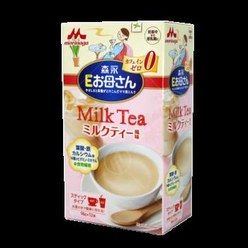 Top 5 sữa cho mẹ bầu tốt và an toàn nhất cho cả mẹ và bé 3