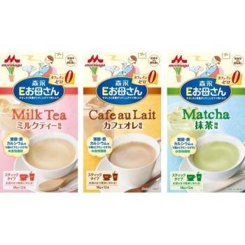 Top 5 sữa cho mẹ bầu tốt và an toàn nhất cho cả mẹ và bé 4