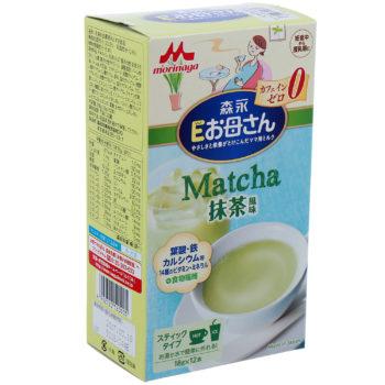 Top 5 sữa cho mẹ bầu tốt và an toàn nhất cho cả mẹ và bé 2