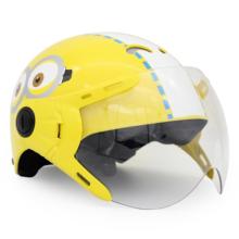 Mũ bảo hiểm trẻ em Protec Kitty họa tiết