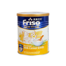 Bột ăn dặm Friso Gold 300g