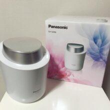 Máy xông mặt PANASONIC Facial Steamer EH-SA96