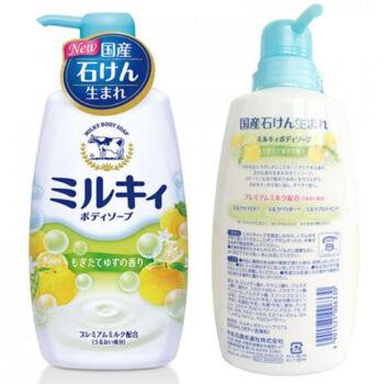 Sữa tắm dưỡng ẩm Milky Body Soap COW