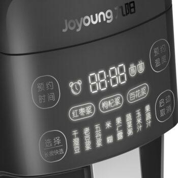 Máy làm sữa đậu nành nguyên xác Joyoung DJ13S-P90