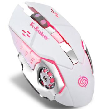 Chuột game thủ G502 Q5