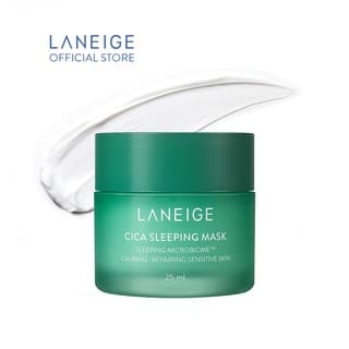 Mặt nạ ngủ LANEIGE Cica Sleeping Mask EX
