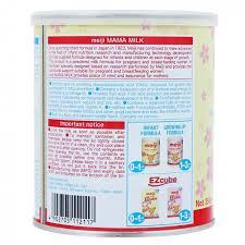 Sữa Bột Meiji Mama Milk