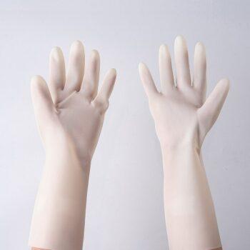 Găng tay cao su Parroti Active AT01