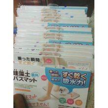 Thảm đá siêu thấm Nhật Bản
