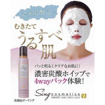 Mặt nạ sủi bọt Sing Cosmetics Organic Soda White Pack