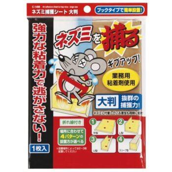 Miếng dán bẫy chuột nội địa Nhật Bản