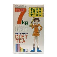 Trà hỗ trợ giảm cân Diet Tea Showa