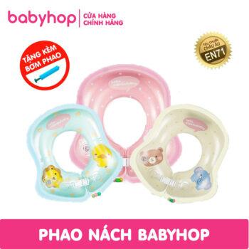 Phao nách Hello Mambobaby Babyhop