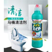Chai tẩy rửa bồn cầu Toilet Haiter Kao Kobini Nhật Bản