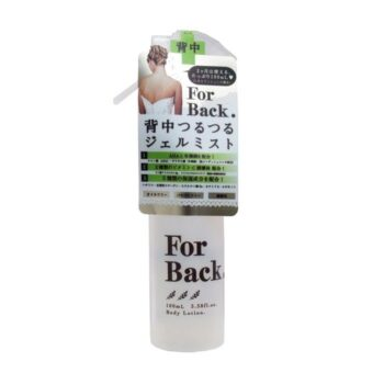 Xịt giảm mụn lưng For Back Pelican Medicated Mist