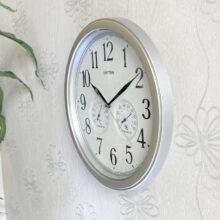 Đồng hồ treo tường Japan Rhythm 8MGA26WR19